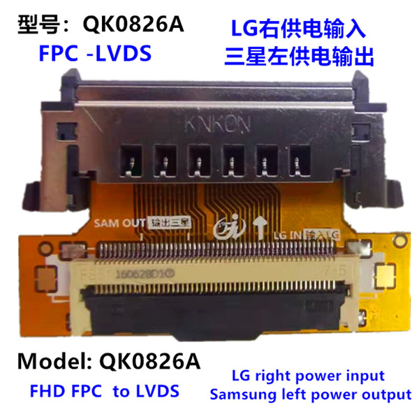 LCD PANEL FLEXİ REPAİR SAMSUNG OUT LG IN FHD FPC TO LVDS QK0826A